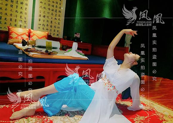 上海休闲保健按摩会所